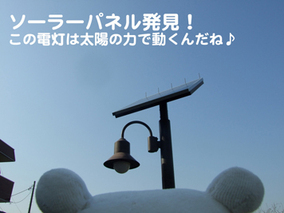 Haru8_2