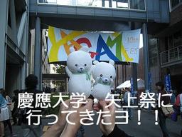 1_yagami